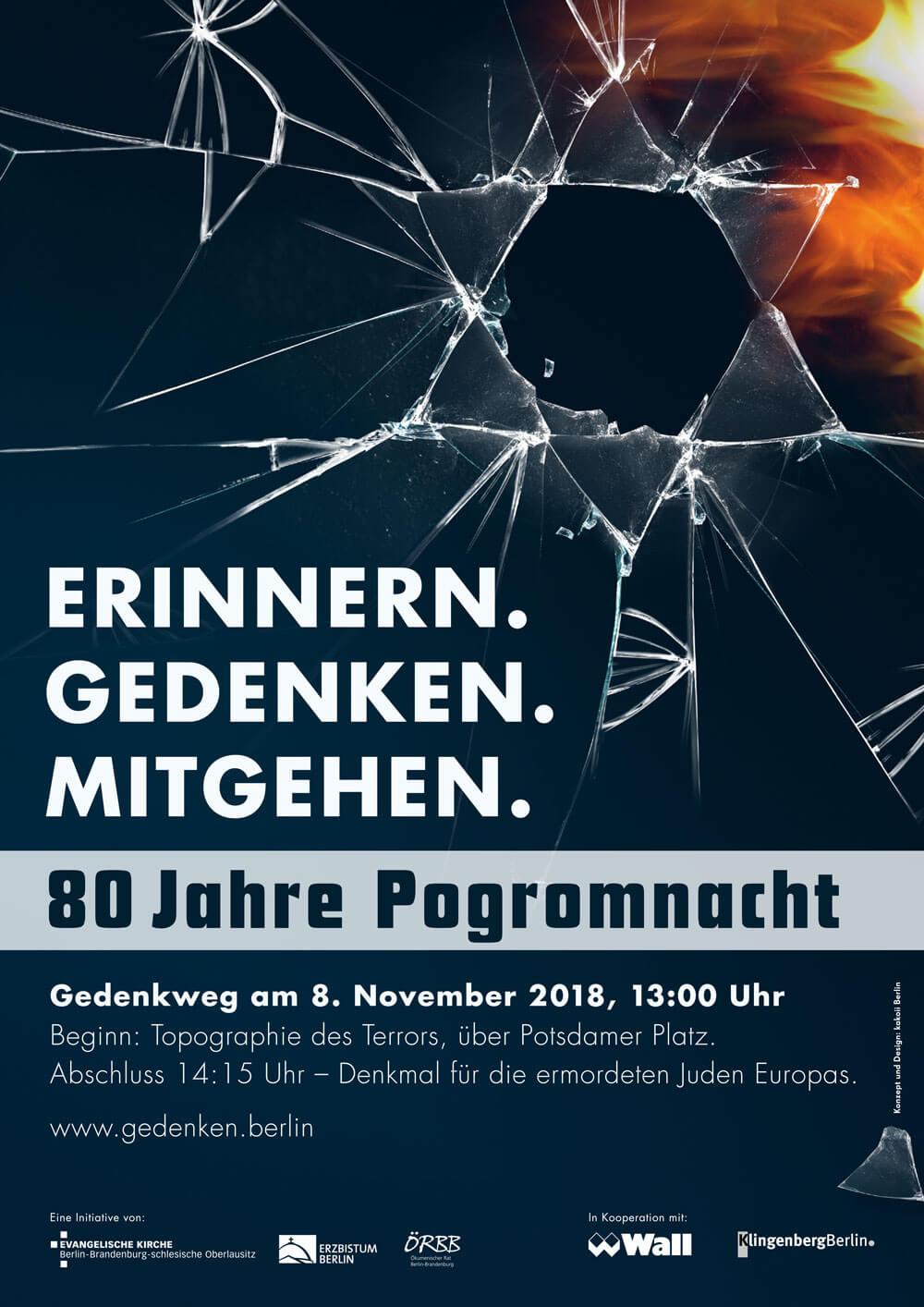 Vorschaubild für das Plakat des Gedenkwegs 2018 - Downliadlink